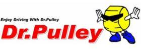 Rodillos de variador  DR PULLEY