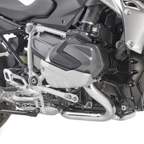 GIVI PH5128 - CUBRE MOTOR BMW RGS/RR/RRT 1250 19